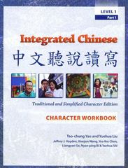 Integrated Chinese 2nd Edition 9780887274381 0887274382