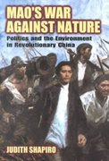 Mao's War Against Nature 1st Edition 9780521786805 0521786800