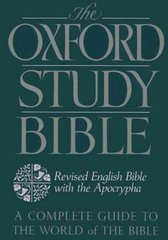 The Oxford Study Bible 1st edition 9780195290004 0195290003