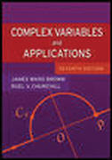 Complex Variables and Applications 7th edition 9780072872521 0072872527
