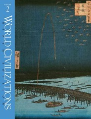 World Civilizations 9th Edition 9780393968811 0393968812