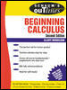 Schaum's Outline of Beginning Calculus 2nd edition 9780070417335 0070417334