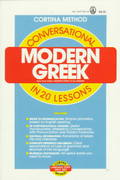 Conversational Modern Greek in 20 Lessons 0 9780805015003 0805015000