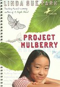 Project Mulberry 1st Edition 9780440421634 0440421632