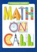 Math on Call 2nd edition 9780669508192 0669508195