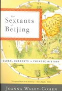 The Sextants of Beijing 1st Edition 9780393320510 0393320510