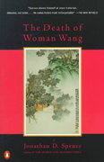 The Death of Woman Wang 1st Edition 9780140051216 014005121X