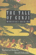 The Tale of Genji 1st Edition 9780679729532 0679729534