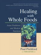Healing with Whole Foods 3rd edition 9781556434716 1556434715