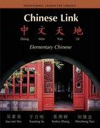 Chinese Link 1st edition 9780131930339 0131930338