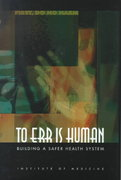 To Err Is Human 1st Edition 9780309068376 0309068371