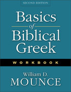 Basics of Biblical Greek Workbook 2nd Ed 2nd edition 9780310250869 0310250862
