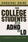 Survival Guide for College Students with ADHD or LD 2nd edition 9781591473893 1591473896