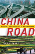 China Road 1st Edition 9781400064670 1400064678