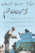 We Are the Poors 1st Edition 9781583670507 1583670505