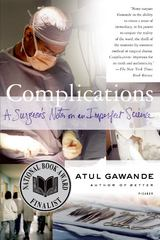 Complications 1st Edition 9780312421700 0312421702