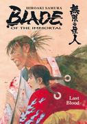 Blade of the Immortal Volume 14: Last Blood 0 9781593073213 1593073216