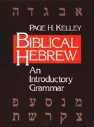 Biblical Hebrew 1st Edition 9780802805980 0802805981