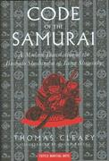 Code of the Samurai 1st Edition 9780804831901 0804831904