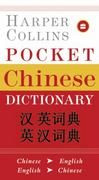 Pocket Chinese Dictionary 0 9780060595326 0060595329