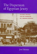The Dispersion of Egyptian Jewry 0 9780520211759 0520211758