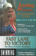 Fast Lane to Victory 1st edition 9781930546387 1930546386