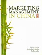 Marketing Management in China 1st edition 9789810679972 9810679971