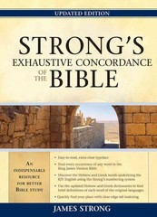 Strong's Exhaustive Concordance to the Bible 1st Edition 9781598563788 1598563785