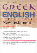 The New Greek-English Interlinear NT 4th Edition 9780842345644 0842345647