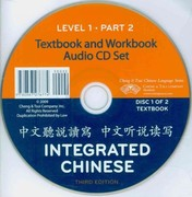 Integrated Chinese Level 1 Textbook and Workbook Audio CD Set 3rd Edition 9780887276774 0887276776