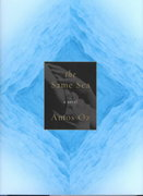 The Same Sea 1st edition 9780151005727 0151005729
