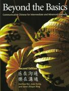Beyond the Basics 2nd Edition 9780887276231 0887276237