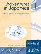 Adventures in Japanese 2nd Edition 9780887274503 0887274501