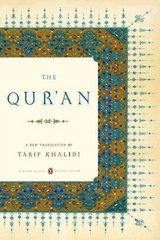 The Qur'an 1st Edition 9780143105886 0143105884
