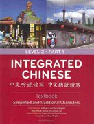 Integrated Chinese 3rd Edition 9780887277849 0887277845