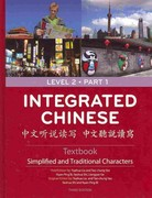 Integrated Chinese 3rd Edition 9780887276804 0887276806