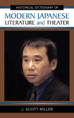 Historical Dictionary of Modern Japanese Literature and Theater 0 9780810863194 0810863197
