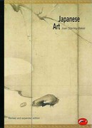 Japanese Art 2nd Edition 9780500203262 0500203261