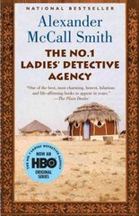 The No. 1 Ladies' Detective Agency 0 9781400034772 1400034779
