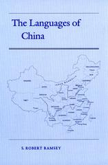 The Languages of China 0 9780691014685 069101468X