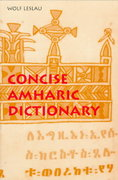 Concise Amharic Dictionary 0 9780520205017 0520205014