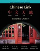 Chinese Link 1st edition 9780131946040 0131946048
