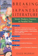 Breaking into Japanese Literature 0 9784770028990 4770028997