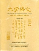 A Primer for Advanced Beginners of Chinese, Simplified Characters 1st Edition 9780231135856 0231135858