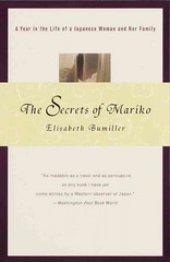 The Secrets of Mariko 0 9780679772620 0679772626