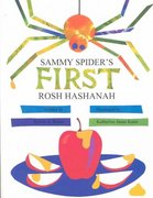Sammy Spider's First Rosh Hashanah 0 9780929371993 0929371992