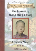 The Journal of Wong Ming-Chun 0 9780590386074 0590386077