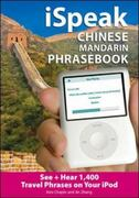 iSpeak Chinese  Phrasebook (MP3 CD + Guide) 1st edition 9780071492935 0071492933