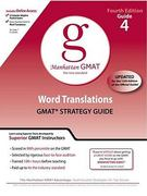 Word Translations GMAT Preparation Guide, 4th Edition 4th edition 9780982423875 098242387X