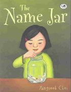 The Name Jar 1st Edition 9780440417996 0440417996